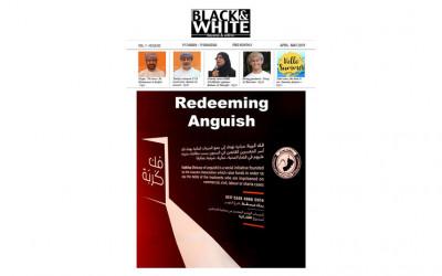 Issue-83-BW-fak-Krubah-april-2019