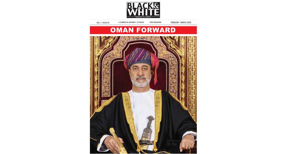 Issue-85-Oman-forward-feb-Mar-2020
