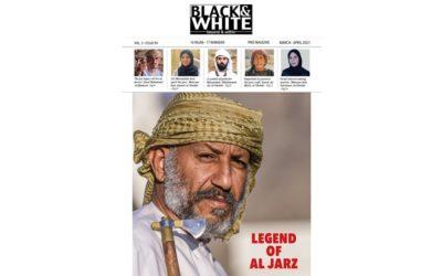 Issue 90- Al Jarz Mar-Apr 2021
